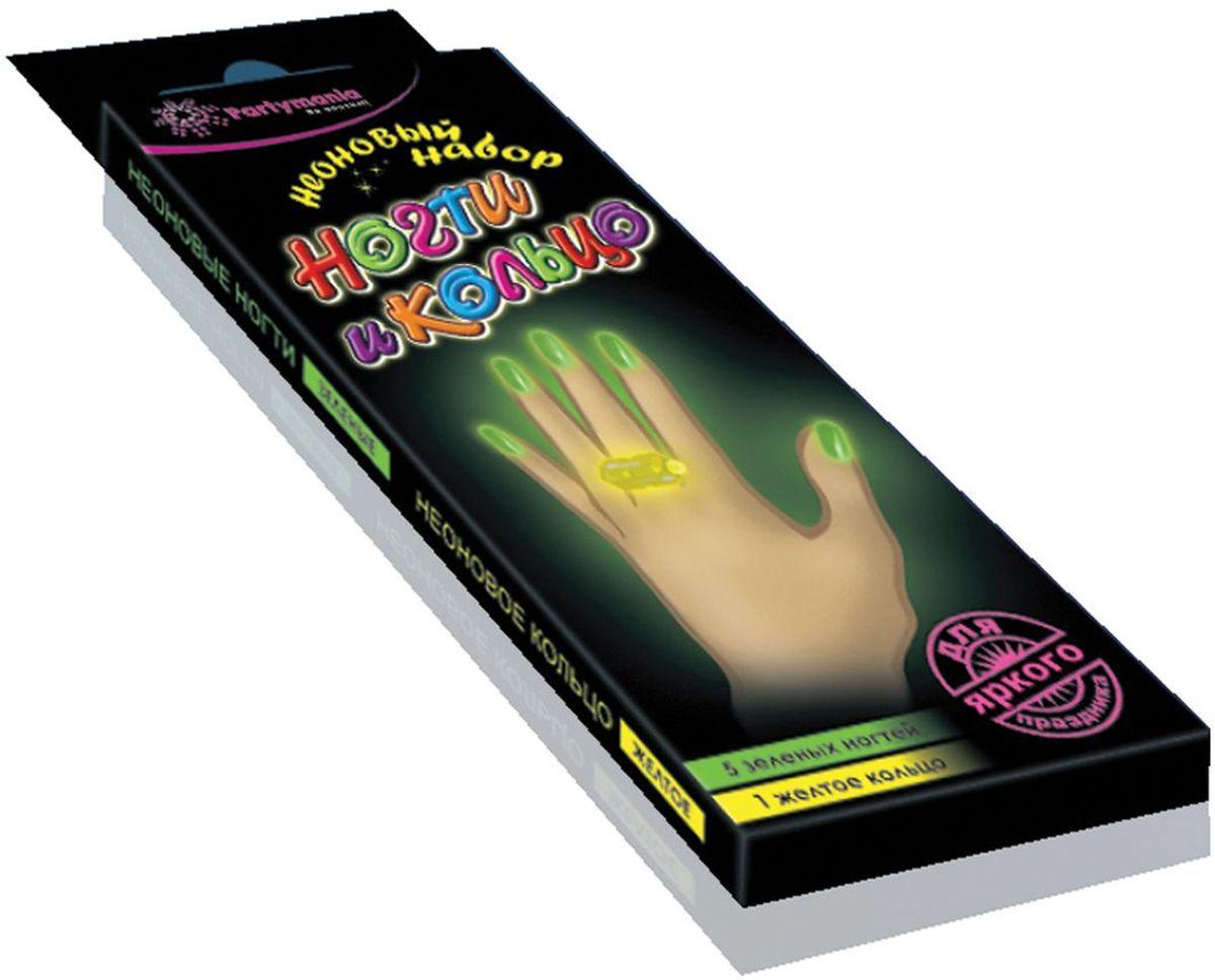 Partymania Изделие для праздников и карнавалов Неоновый набор ногти и кольцо Т0114 цвет зеленые н. цвет желтое к.
