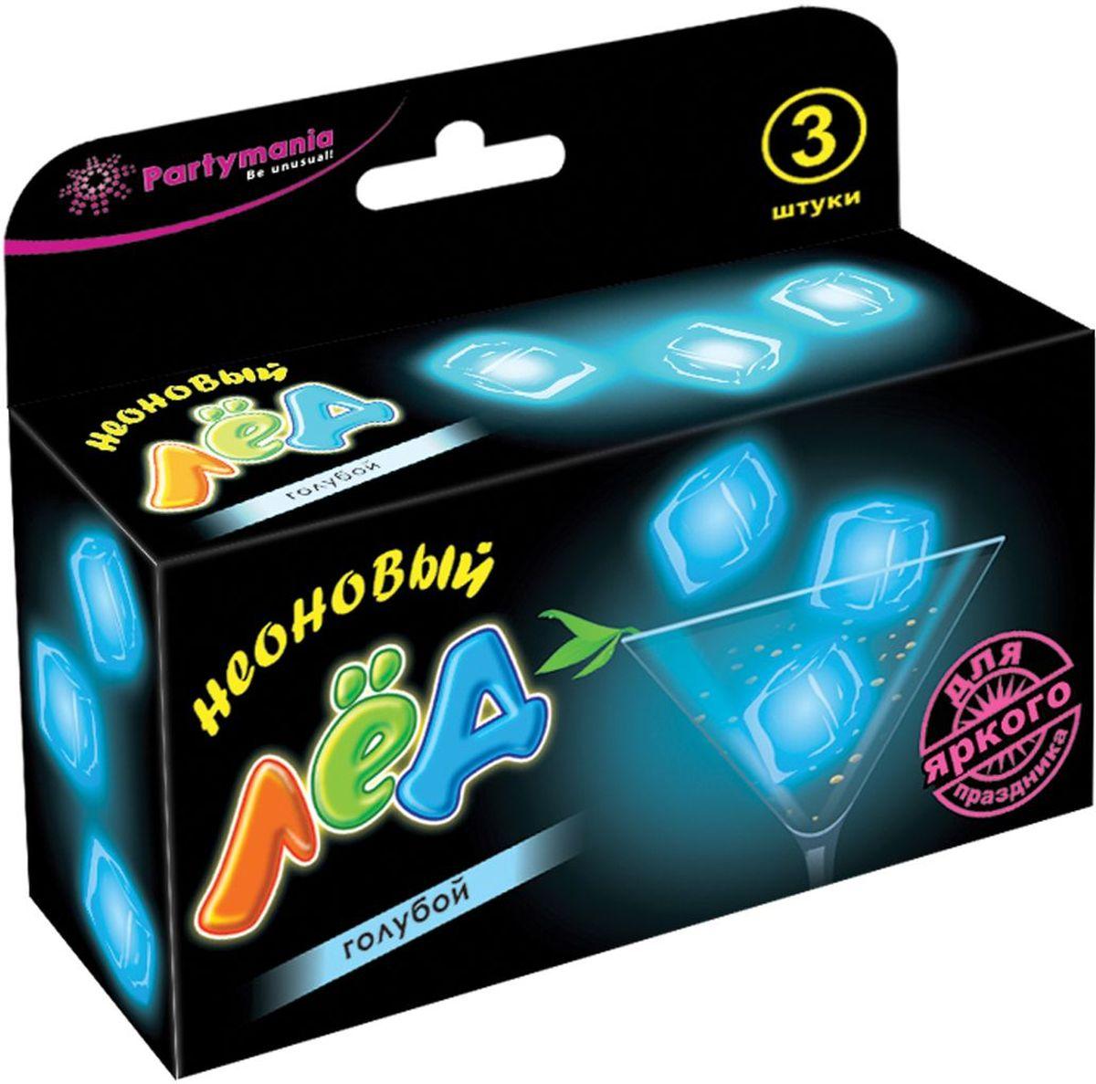 Partymania Изделие для праздников Неоновый лед T0111 цвет голубойT0111_голубойИспользуется для украшения напитков. Придает оригинальный вид любому бокалу, стакану с помощью эффекта интенсивного неонового свечения. Изделие светится в течение 5-6 часов. Для достижения наилучшего цветового эффекта рекомендуется использовать изделие в темноте или при слабом освещении.