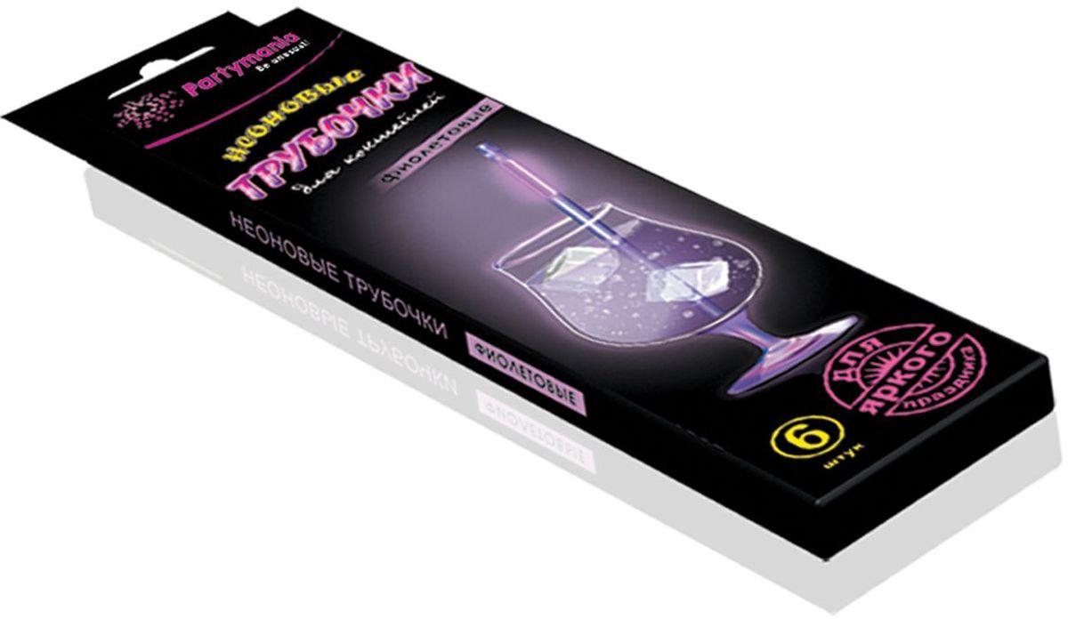 Partymania Изделие для праздников и карнавалов Неоновые трубочки для коктейлей T0108 цвет фиолетовые