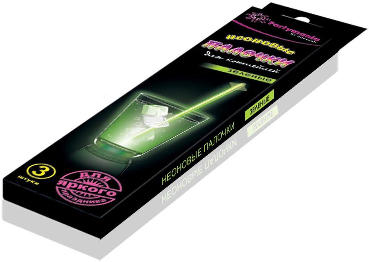 Partymania Изделие для праздников и карнавалов Неоновые палочки для коктейлей T0107 цвет зеленыеT0107_зеленыеИспользуется для размешивания напитков. Придают оригинальный вид любому бокалу, стакану благодаря интенсивному эффекту неонового свечения. Изделие светится в течение 5-6 часов. Комплектация: 1. Неоновые палочки 5х200 мм. (одного цвета) - 3 шт. 2. Пластиковые насадки (разной формы) - 3 шт. Размер упаковки - 275х60х135 мм. Цвета палочек: желтые, голубые, зеленые, фиолетовые.