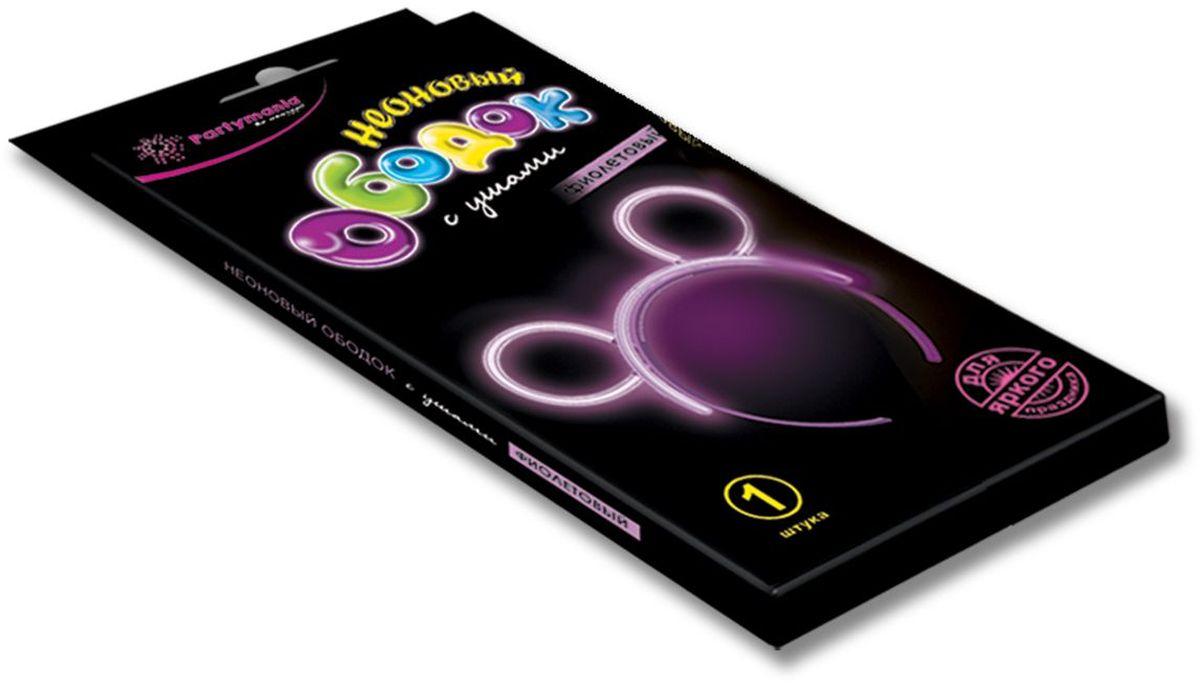 Partymania Изделие для праздников и карнавалов Неоновый ободок T0106 цвет фиолетовый
