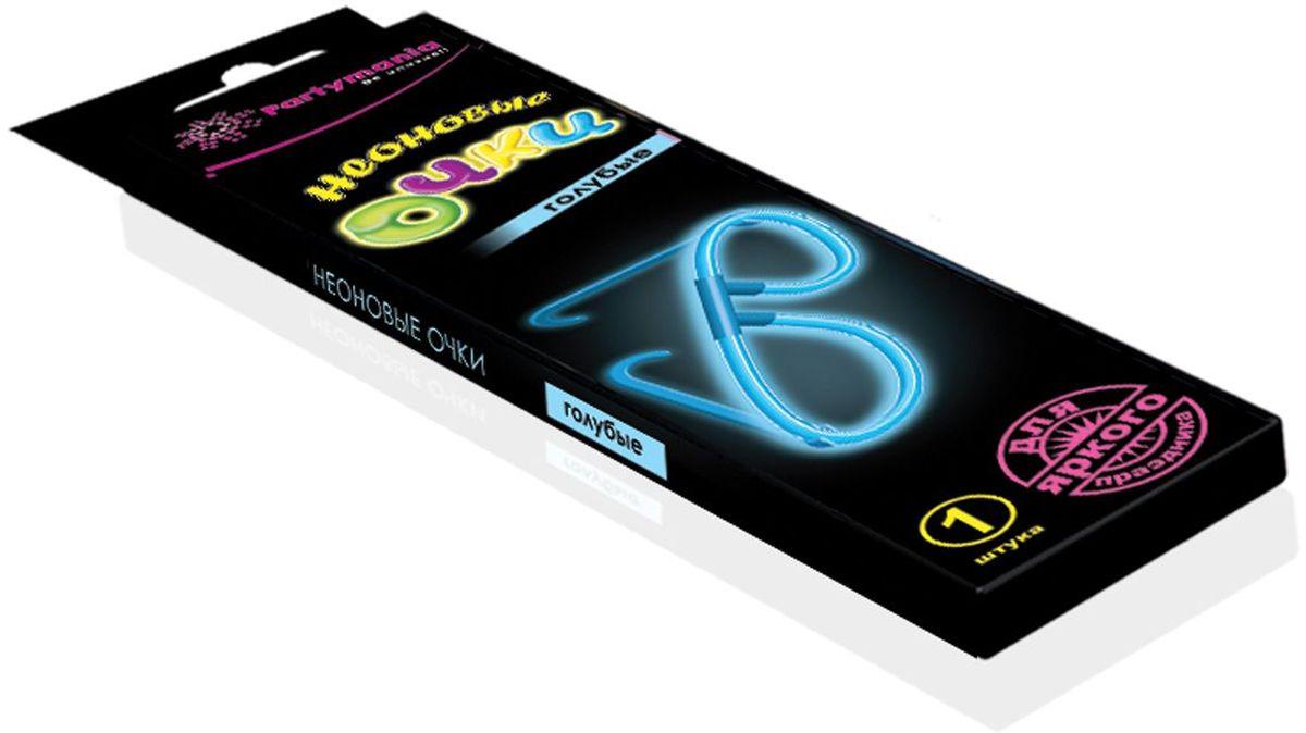 Partymania Изделие для праздников и карнавалов Неоновые очки T0105 цвет голубыеT0105_голубыеИспользуется для праздников, карнавалов, дискотек и пр. Создает оригинальный образ благодаря эффекту интенсивного неонового свечения. Изделие светится в течение 5-6 часов. Комплектация: 1. Неоновые палочки 5х200 мм. (одного цвета) - 2 шт. 2. Пластиковые детали очков - 3 шт. Размер упаковки - 275х60х135 мм. Цвета: желтые, голубые, зеленые, фиолетовые.