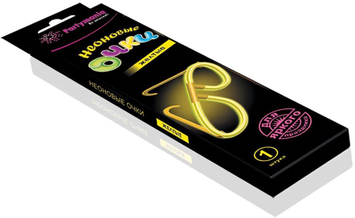 Partymania Изделие для праздников и карнавалов Неоновые очки T0105 цвет желтыеT0105_желтыеИспользуется для праздников, карнавалов, дискотек и пр. Создает оригинальный образ благодаря эффекту интенсивного неонового свечения. Изделие светится в течение 5-6 часов. Комплектация: 1. Неоновые палочки 5х200 мм. (одного цвета) - 2 шт. 2. Пластиковые детали очков - 3 шт. Размер упаковки - 275х60х135 мм. Цвета: желтые, голубые, зеленые, фиолетовые.