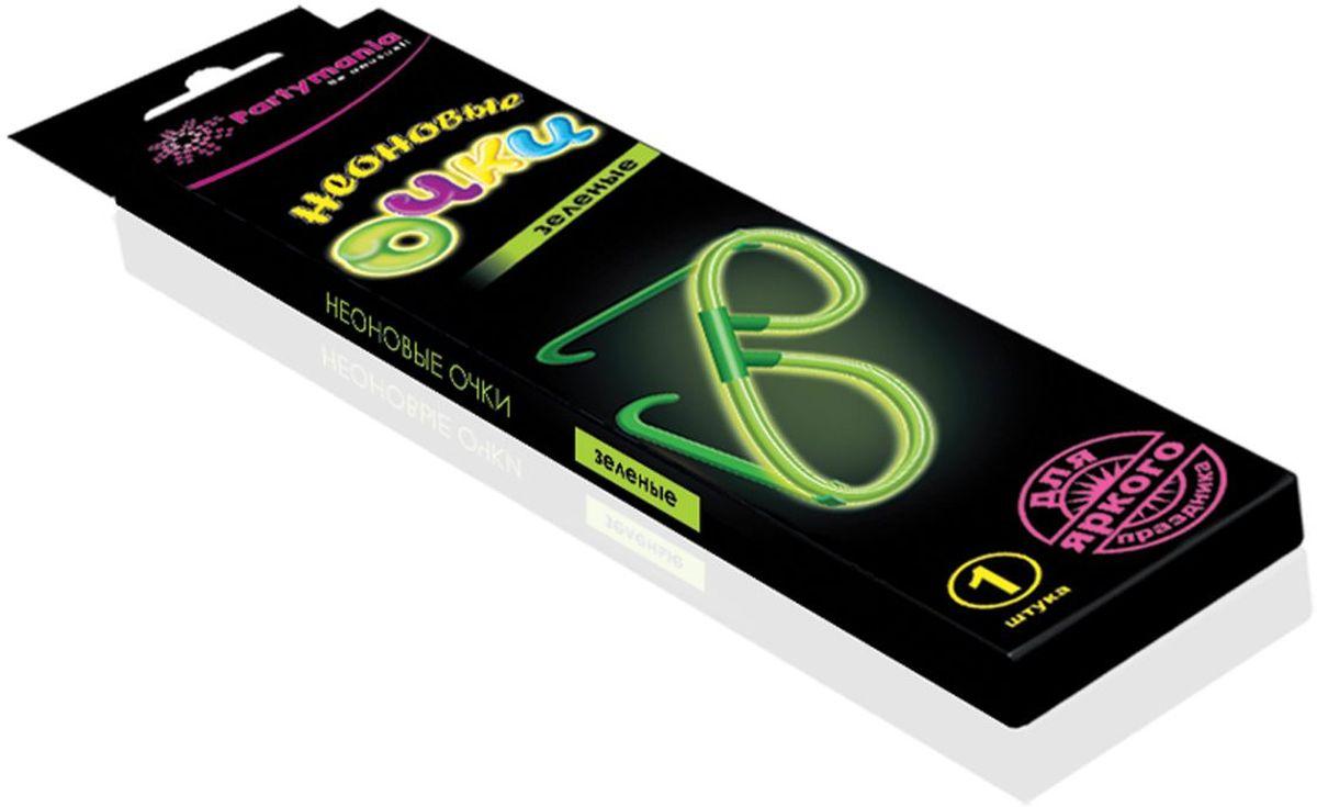 Partymania Изделие для праздников и карнавалов Неоновые очки T0105 цвет зеленыеT0105_зеленыеИспользуется для праздников, карнавалов, дискотек и пр. Создает оригинальный образ благодаря эффекту интенсивного неонового свечения. Изделие светится в течение 5-6 часов. Комплектация: 1. Неоновые палочки 5х200 мм. (одного цвета) - 2 шт. 2. Пластиковые детали очков - 3 шт. Размер упаковки - 275х60х135 мм. Цвета: желтые, голубые, зеленые, фиолетовые.