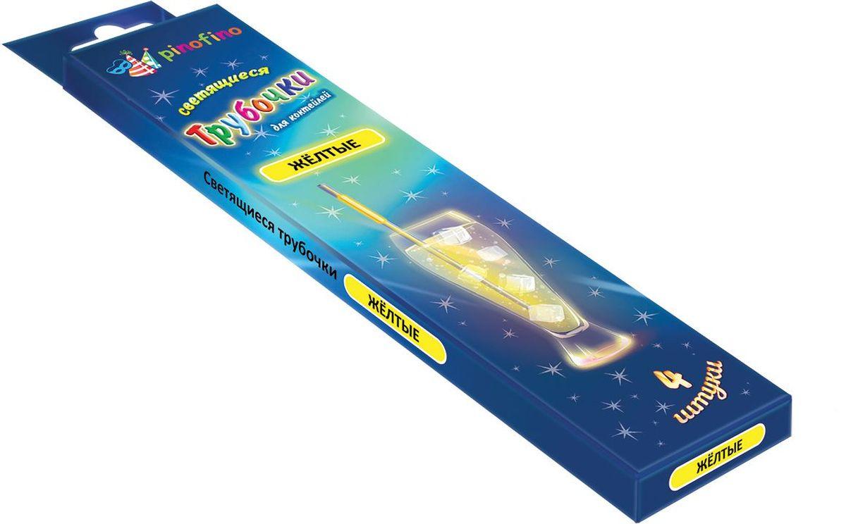 Pinofino Изделие для праздников и карнавалов Светящиеся трубочки для коктейлей PF0104 цвет желтые