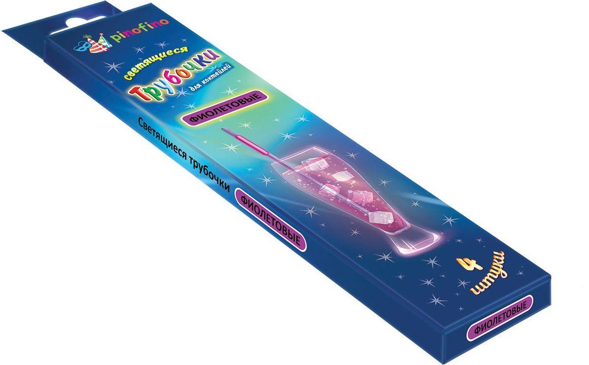 Pinofino Изделие для праздников и карнавалов Светящиеся трубочки для коктейлей PF0104 цвет фиолетовые