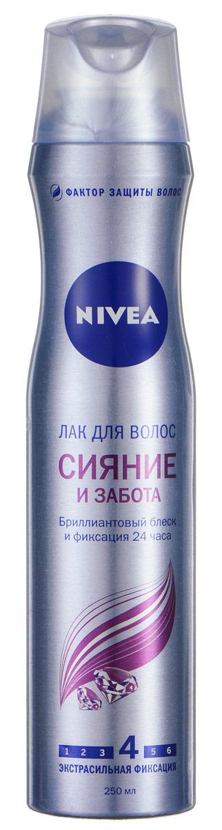 NIVEA Лак для волос «Сияние и забота» 250 мл10062125Лак для волос Nivea Hair Care Сияние и забота, экстрасильная фиксация, 250 мл