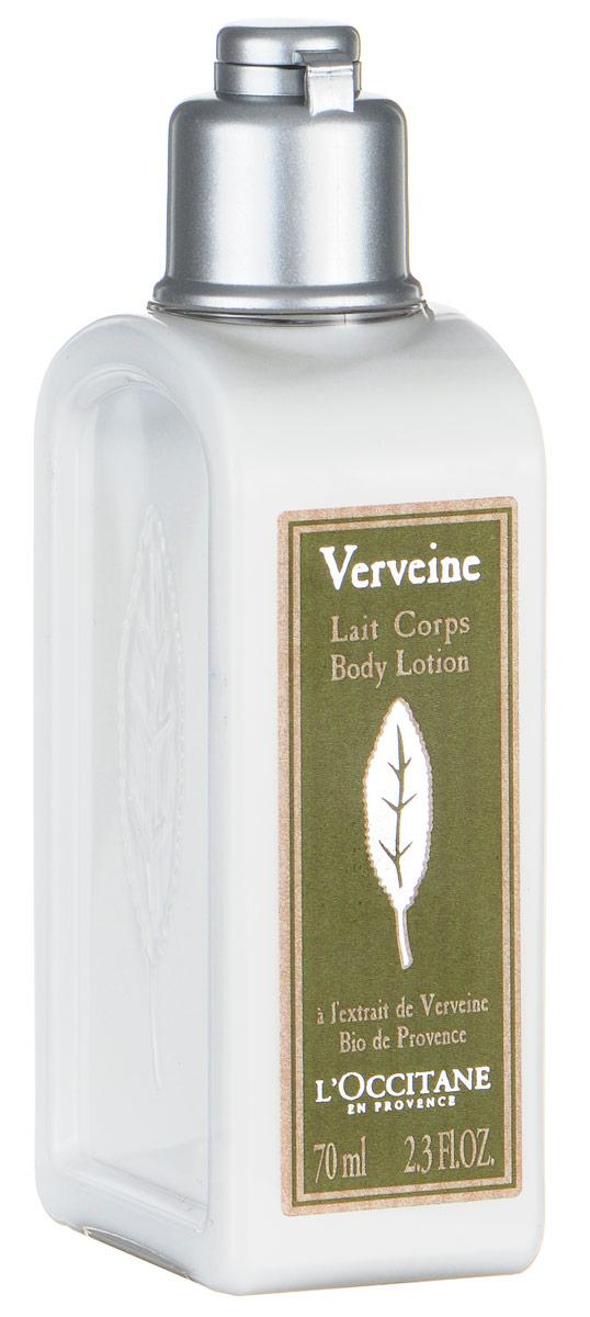 Молочко для тела увлажняющее Вербена, 70 мл369777Молочко для тела увлажняющее Вербена 70 мл