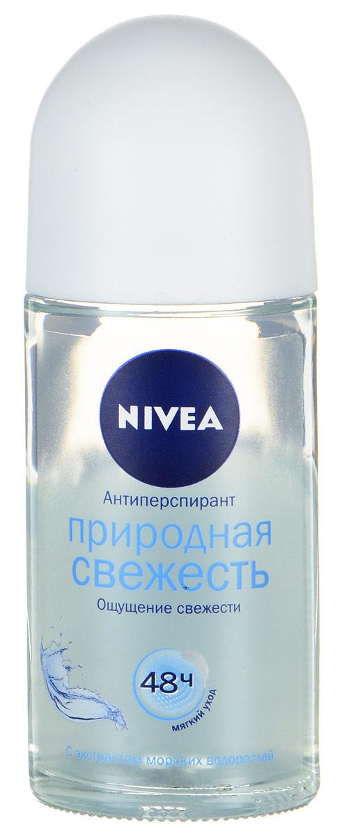 NIVEA Антиперспирант шарик Природная свежесть 50 мл82809