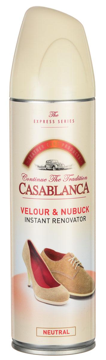Спрей для замши/нубука Casablanca, цвет: прозрачный 250мл1302Восстановитель для замши и нубука обладает приятным запахом, имитирующим новую кожу. Возвращает отличный внешний вид. Восстанавливает цвет. Питает. Очищает. Защищает от воздействия окружающей среды.