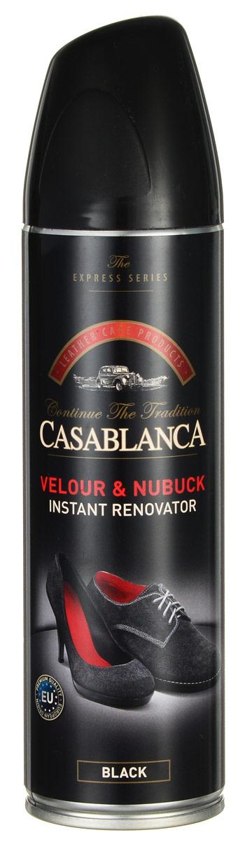 Спрей для замши/нубука Casablanca, цвет: черный 250мл