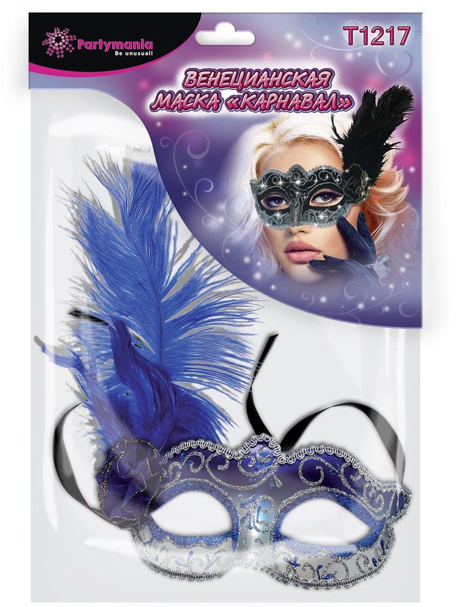 Partymania Венецианская маска Карнавал T1217 цвет синяя цвет в цвет упаковке