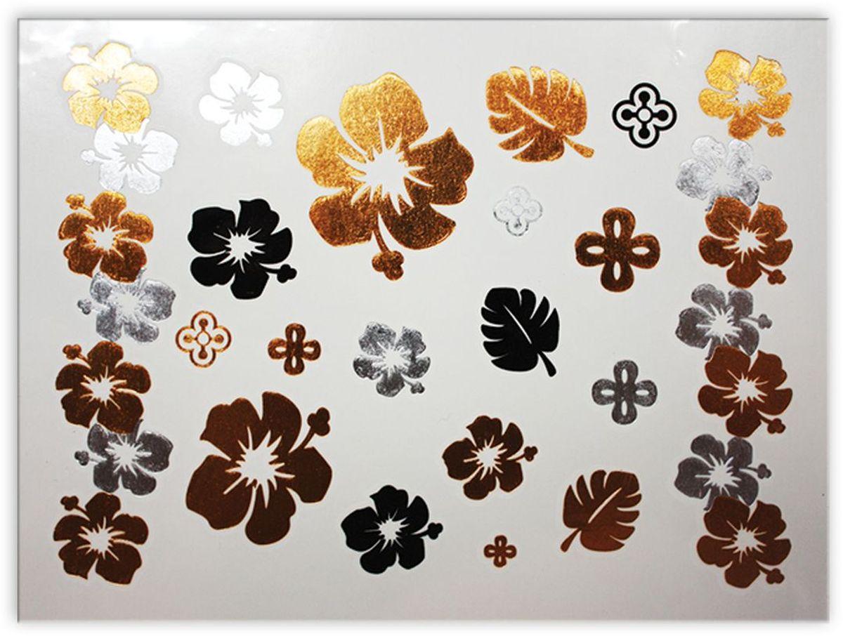 Partymania Тату для тела Style в T0812 цвет 1T0812_1Набор золотых временных татуировок для тела. Легко наносятся, держатся на коже до 5 дней. Прекрасно дополнят новогодний или любой праздничный наряд. Дизайны в ассортименте (10 дизайнов). Размер 15 х 9 см.