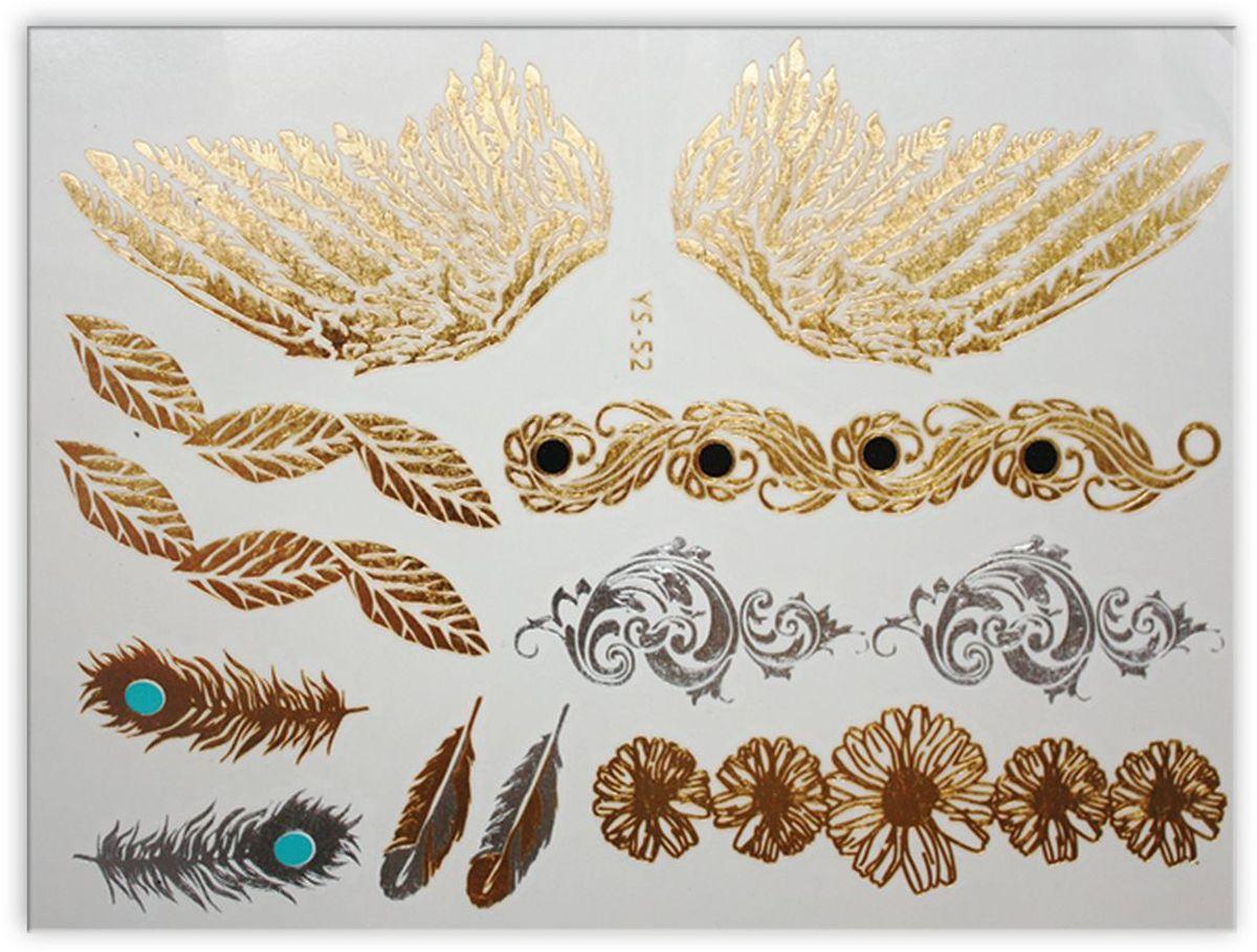 Partymania Тату для тела Style в T0812 цвет 2T0812_2Набор золотых временных татуировок для тела. Легко наносятся, держатся на коже до 5 дней. Прекрасно дополнят новогодний или любой праздничный наряд. Дизайны в ассортименте (10 дизайнов). Размер 15 х 9 см.