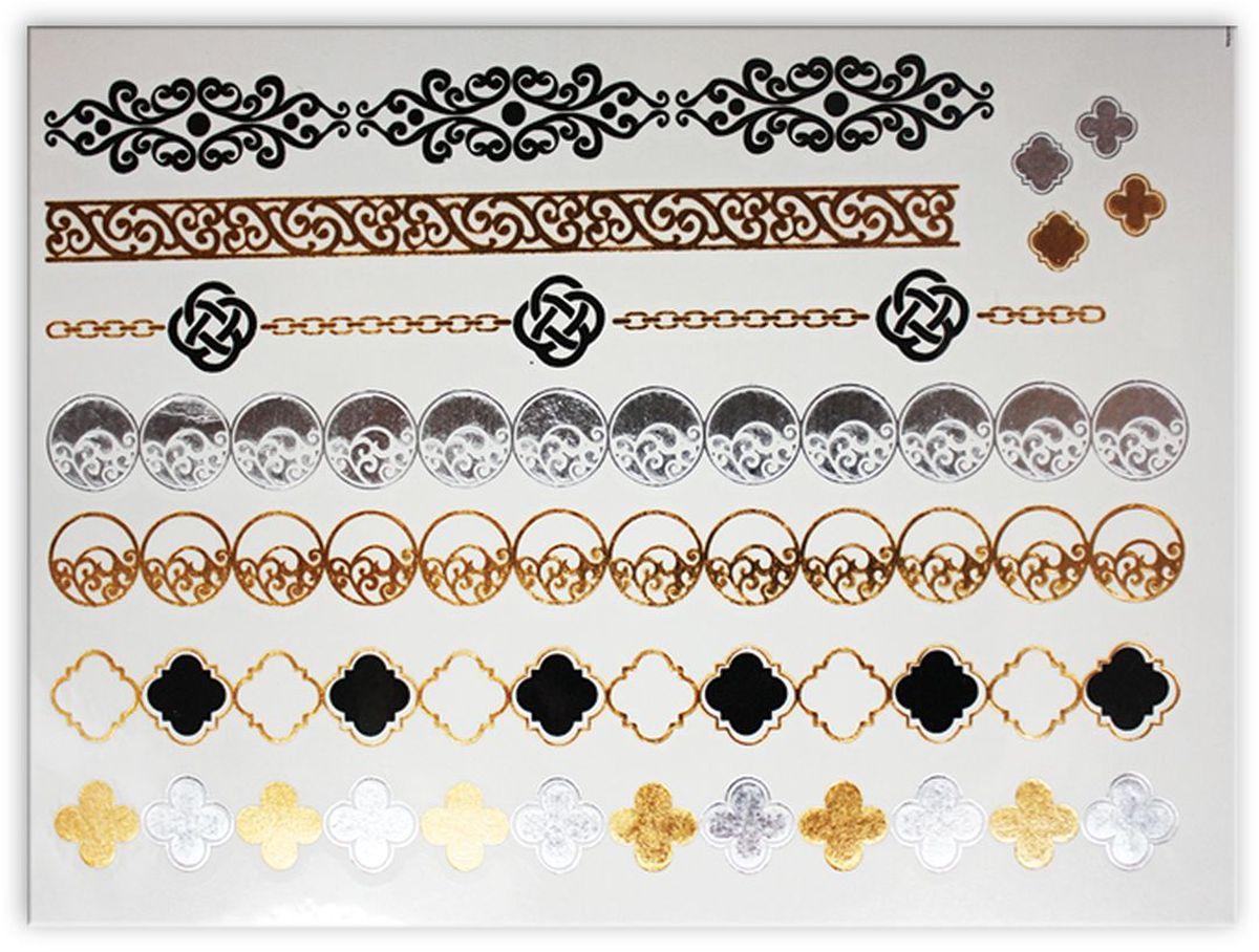 Partymania Тату для тела Style в T0812 цвет 3T0812_3Набор золотых временных татуировок для тела. Легко наносятся, держатся на коже до 5 дней. Прекрасно дополнят новогодний или любой праздничный наряд. Дизайны в ассортименте (10 дизайнов). Размер 15 х 9 см.