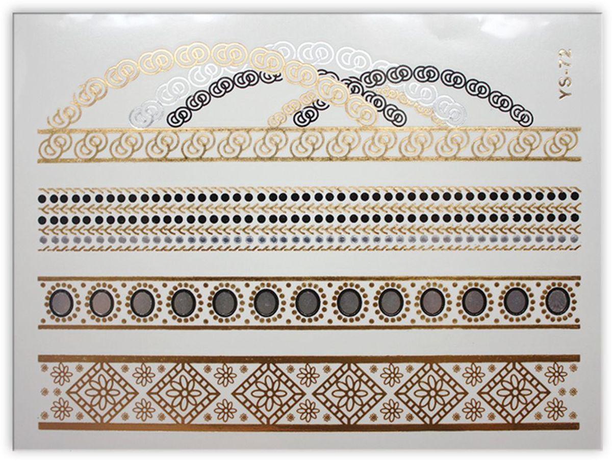 Partymania Тату для тела Style в T0812 цвет 7T0812_7Набор золотых временных татуировок для тела. Легко наносятся, держатся на коже до 5 дней. Прекрасно дополнят новогодний или любой праздничный наряд. Дизайны в ассортименте (10 дизайнов). Размер 15 х 9 см.