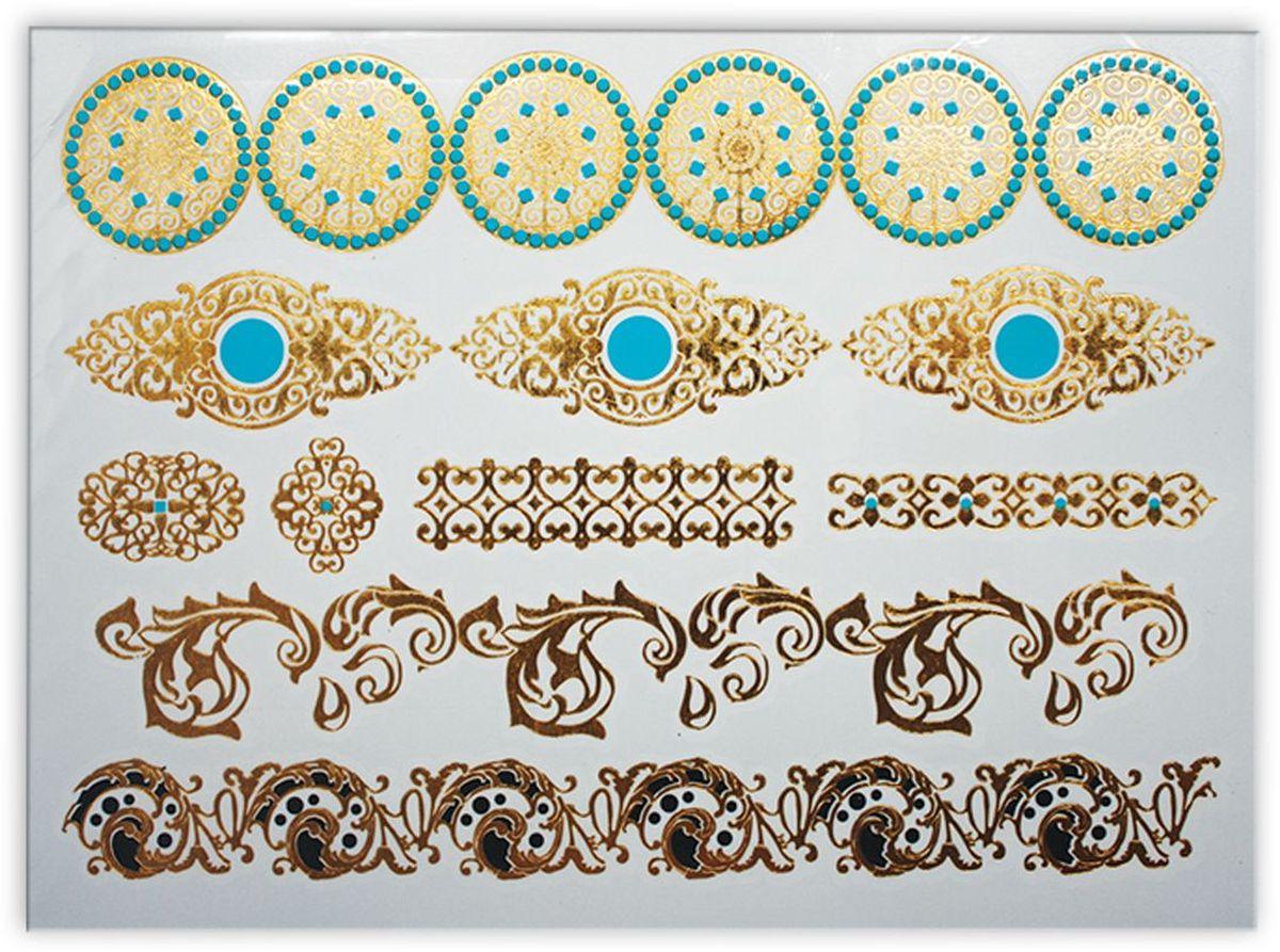 Partymania Тату для тела Style в T0812 цвет 9T0812_9Набор золотых временных татуировок для тела. Легко наносятся, держатся на коже до 5 дней. Прекрасно дополнят новогодний или любой праздничный наряд. Дизайны в ассортименте (10 дизайнов). Размер 15 х 9 см.
