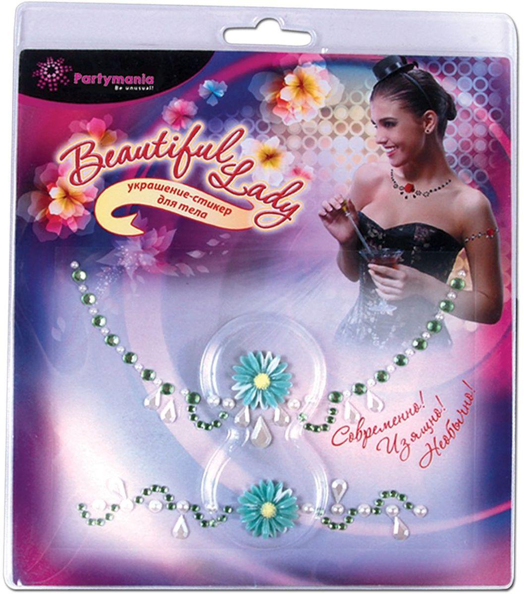 Partymania Украшение-стикер для тела Beautiful Lady T0807 цвет ромашка