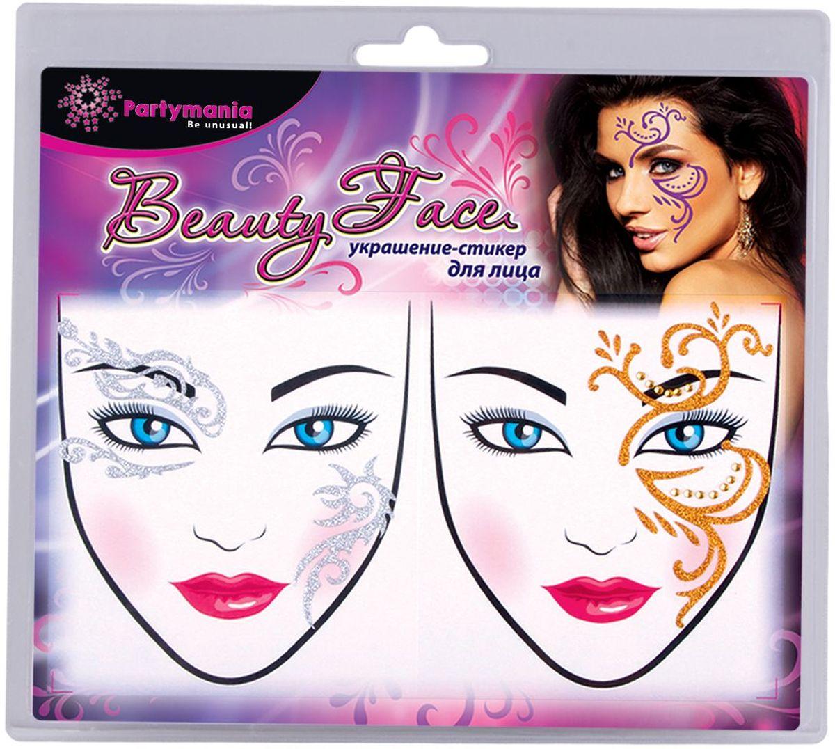 Partymania Украшение-стикер для лица Beauty face T0805 цвет белая,оранжеваяT0805_белая,оранжеваяИзящное украшение-стикер для лица сделает Ваш образ ярким и запоминающимся. Наклейка, сделанная из качественных материалов, надежно продержится на лице весь вечер. Вы будете блистать на любом мероприятии. Сделайте свой праздник особенным! Набор из 2 стикеров в упаковке. 2 варианта наборов со стикерами поставляются под одним артикулом T0805. Цвета изделий: 1. серебрянный + золотой; 2. фиолетовый + черный. Размер упаковки - 274х265х5 мм.