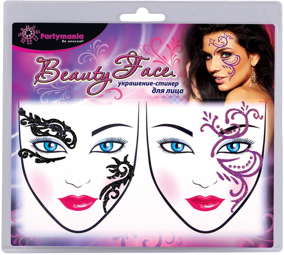 Partymania Украшение-стикер для лица Beauty face T0805 цвет черная,розоваяT0805_черная,розоваяИзящное украшение-стикер для лица сделает Ваш образ ярким и запоминающимся. Наклейка, сделанная из качественных материалов, надежно продержится на лице весь вечер. Вы будете блистать на любом мероприятии. Сделайте свой праздник особенным! Набор из 2 стикеров в упаковке. 2 варианта наборов со стикерами поставляются под одним артикулом T0805. Цвета изделий: 1. серебрянный + золотой; 2. фиолетовый + черный. Размер упаковки - 274х265х5 мм.