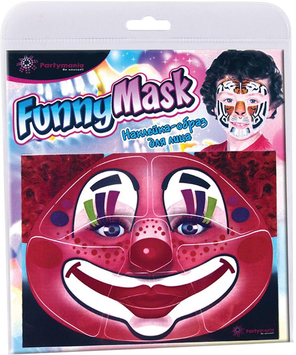 Partymania Наклейка-образ для лица Funny mask T0806 цвет клоунT0806_клоунКрасочное дополнение к карнавальному костюму. Подойдет для детей и для взрослых! Наклейка-образ состоит из 8 частей. Четыре вида наклеек-образов поставляются под одним артикулом T0806. Виды масок: тигр, клоун, кошка, леопард. Размер упаковки - 215х255х2 мм.