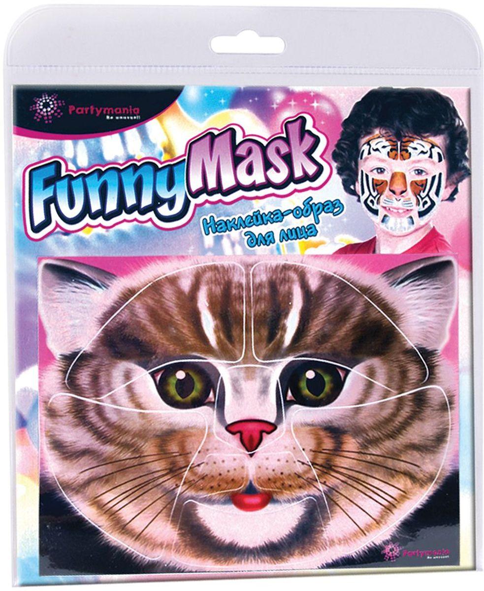 Partymania Наклейка-образ для лица Funny mask T0806 цвет котT0806_котКрасочное дополнение к карнавальному костюму. Подойдет для детей и для взрослых! Наклейка-образ состоит из 8 частей. Четыре вида наклеек-образов поставляются под одним артикулом T0806. Виды масок: тигр, клоун, кошка, леопард. Размер упаковки - 215х255х2 мм.