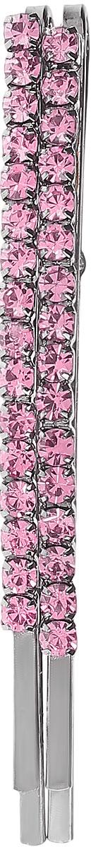 Заколка-невидимка Mitya Veselkov, цвет: розовый. ZAKN4-VIOZAKN4-VIOСтильная заколка-невидимка Mitya Veselkov выполнена из металла и инкрустирована стразами. Яркий изысканный дизайн заколки-невидимки делают ее удобным и практичным, а также стильным и нарядным аксессуаром, призванным выгодно подчеркнуть непревзойденную женственность и индивидуальность своей обладательницы.