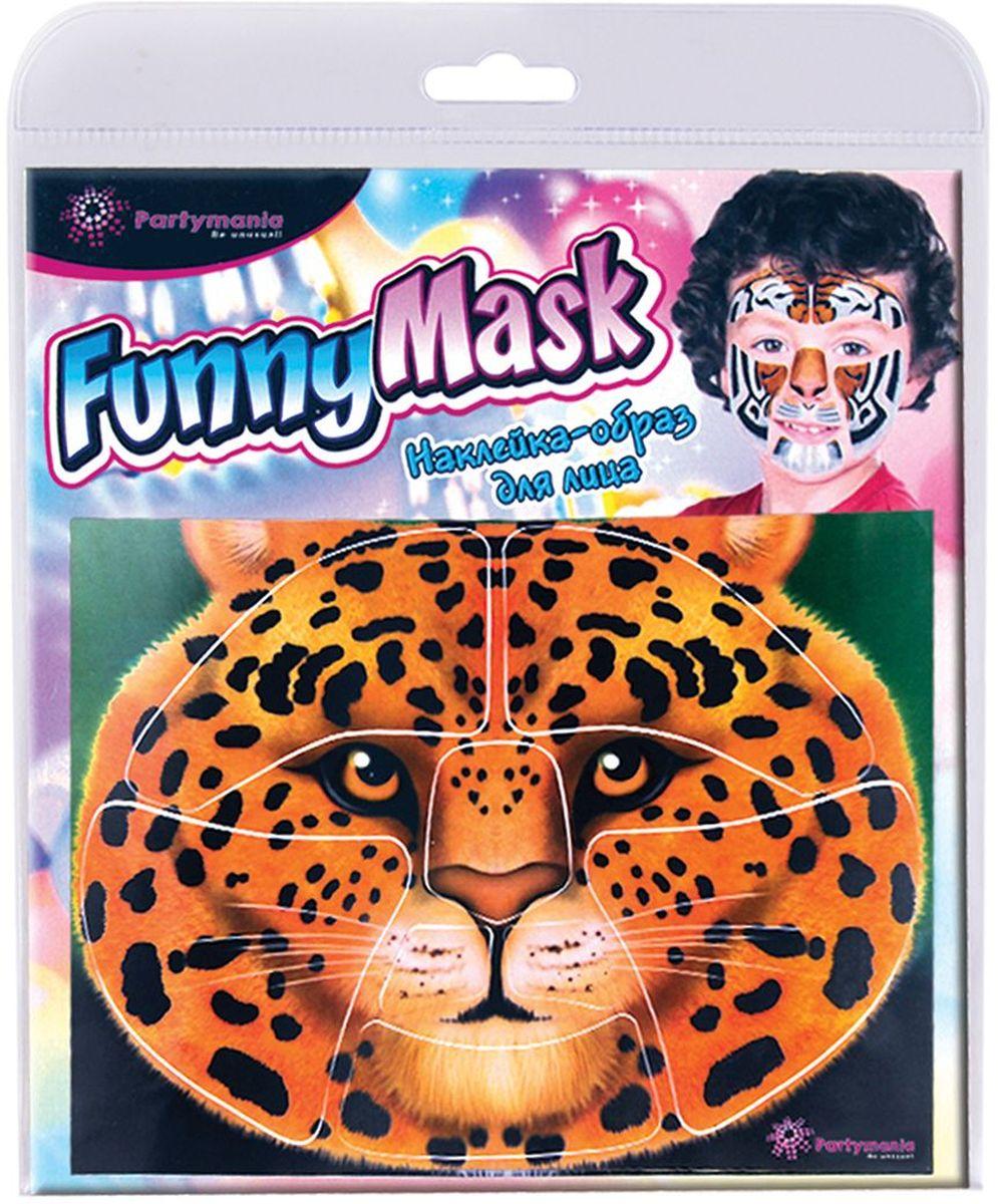 Partymania Наклейка-образ для лица Funny mask T0806 цвет леопардT0806_леопардКрасочное дополнение к карнавальному костюму. Подойдет для детей и для взрослых! Наклейка-образ состоит из 8 частей. Четыре вида наклеек-образов поставляются под одним артикулом T0806. Виды масок: тигр, клоун, кошка, леопард. Размер упаковки - 215х255х2 мм.