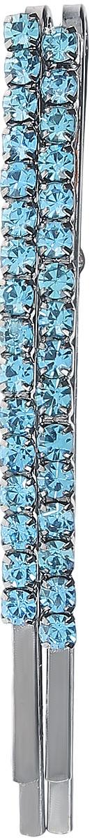 Заколка-невидимка Mitya Veselkov, цвет: голубой. ZAKN4-BLUZAKN4-BLUСтильная заколка-невидимка Mitya Veselkov выполнена из металла и инкрустирована стразами. Яркий изысканный дизайн заколки-невидимки делают ее удобным и практичным, а также стильным и нарядным аксессуаром, призванным выгодно подчеркнуть непревзойденную женственность и индивидуальность своей обладательницы.