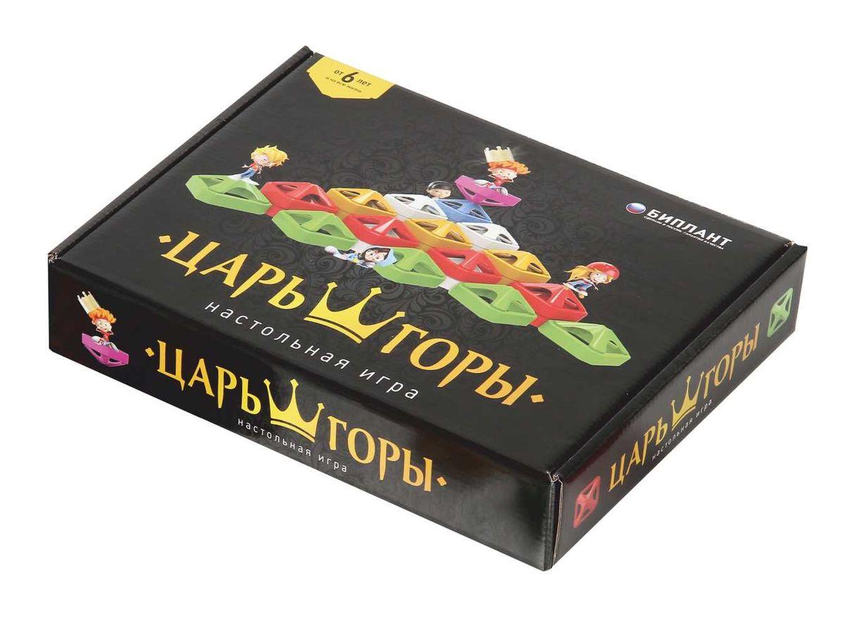 Биплант Настольная игра 10040 Царь горы10040Игра для детей от 6 лет … и на всю жизнь. В игре могут участвовать от 2 до 6 игроков.В игре всего 36 фишек разделенных на 6 цветов. Нужно переставлять фишки друг на друга так, чтобы фишка с твоим цветом оказалась выше остальных фишек соперника. Выигрывает тот игрок или команда, чья фишка оказалась выше всех.Игра логическая, азартная, увлекательный и захватывающий поединок, от которого не оторвать ни взрослых ни детей