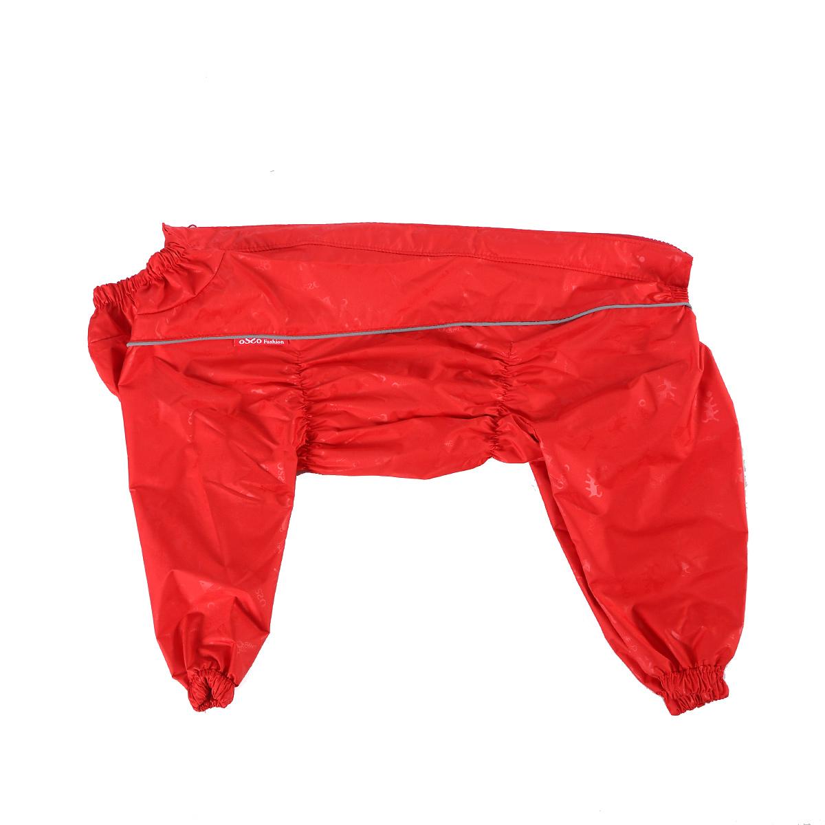 Комбинезон для собак OSSO Fashion, для девочки, цвет: красный. Размер 70К-1037-красныйКомбинезон для собак без подкладки из водоотталкивающей и ветрозащитной ткани (100% полиэстер). Предназначен для прогулок в межсезонье, в сырую погоду для защиты собаки от грязи и воды. В комбинезоне используется отделка со светоотражающим кантом и тракторная молния со светоотражающей полосой. Комбинезон для собак эргономичен, удобен, не сковывает движений собаки при беге, во время игры и при дрессировке. Комфортная посадка по корпусу достигается за счет резинок-утяжек под грудью и животом. На воротнике имеется кнопка для фиксации. От попадания воды и грязи внутрь комбинезона низ штанин также сборен на резинку. Рекомендуется машинная стирка с использованием средства для стирки деликатных тканей при температуре не выше 40?С и загрузке барабана не более чем на 40% от его объема, отжим при скорости не более 400/500 об/мин, сушка на воздухе – с целью уменьшения воздействия на водоотталкивающую (PU) пропитку ткани. Рекомендации по подбору размера: Размер подбирается по длине спины собаки....