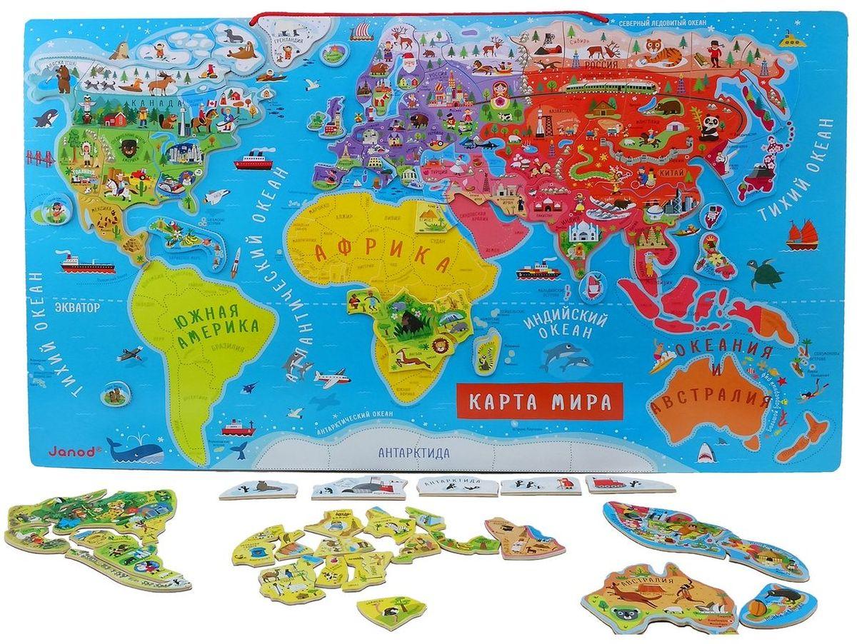 Janod Карта мира с магнитными пазлами 92 элементаJ05483Магнитный пазл карта мира Увлекательная развивающая игра магнитный пазл «Карта мира» на русском языке с изображениями материков, стран, городов, океанов, морей, озер, рек, а также животных и птиц, обитающих на континентах. Эта игра станет для юного школьника замечательным помощником в изучении географии. Карта мира и названия стран нанесены на большой деревянный планшет, который можно повесить на стену в детской комнате. Каждый пазл, содержащий красочное изображение и его название, сделан из дерева со спрятанным внутри магнитным соединителем. Такая игра очень полезна для развития у детей логического и образного мышления, памяти, познавательных способностей, воображения, восприятия и произвольного внимания. Иллюстрированный специально для детей пазл карта мира превратит учебный процесс в веселое и интересное занятие. Основные характеристики - состоит из 92 элементов; - отличный дизайн и задумка; - яркие, привлекающие внимание расцветки; - изготовлен...