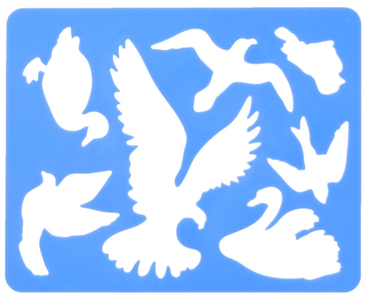 Луч Трафарет прорезной Птицы цвет синий9C 449-08Трафарет Луч Птицы, выполненный из безопасного материала, предназначен для детского творчества. По трафарету маленькие художники смогут нарисовать и отдельных птиц, и сюжетные картинки. Для этого необходимо положить трафарет на лист бумаги, обвести фигуру по контуру и раскрасить по своему вкусу или глядя на цветную картинку-образец. Трафареты предназначены для развития у детей мелкой моторики и зрительно-двигательной координации, навыков художественной композиции и зрительного восприятия.