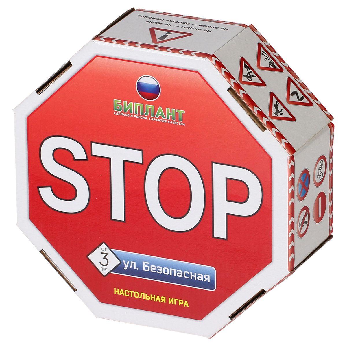 Биплант Обучающая игра Улица Безопасная10029Увлекательная настольная игра для знакомства с дорожными знаками и правилами поведения юного пешехода.