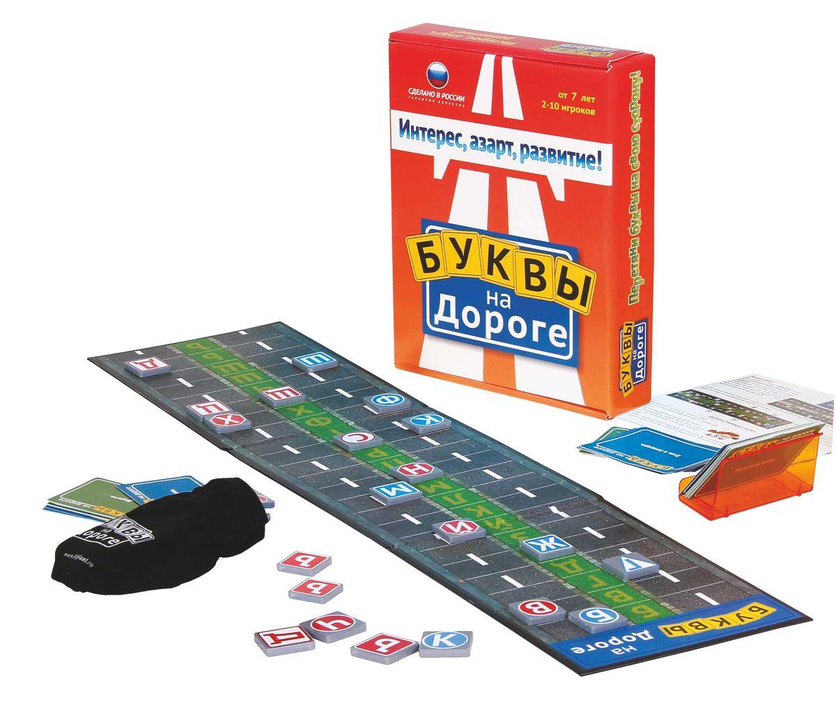 Биплант Настольная игра Буквы на Дороге10028Забавная и увлекательная настольная игра в слова. Суть: перетянуть согласные буквы на свою сторону дороги, называя слова с наибольшим их количеством.