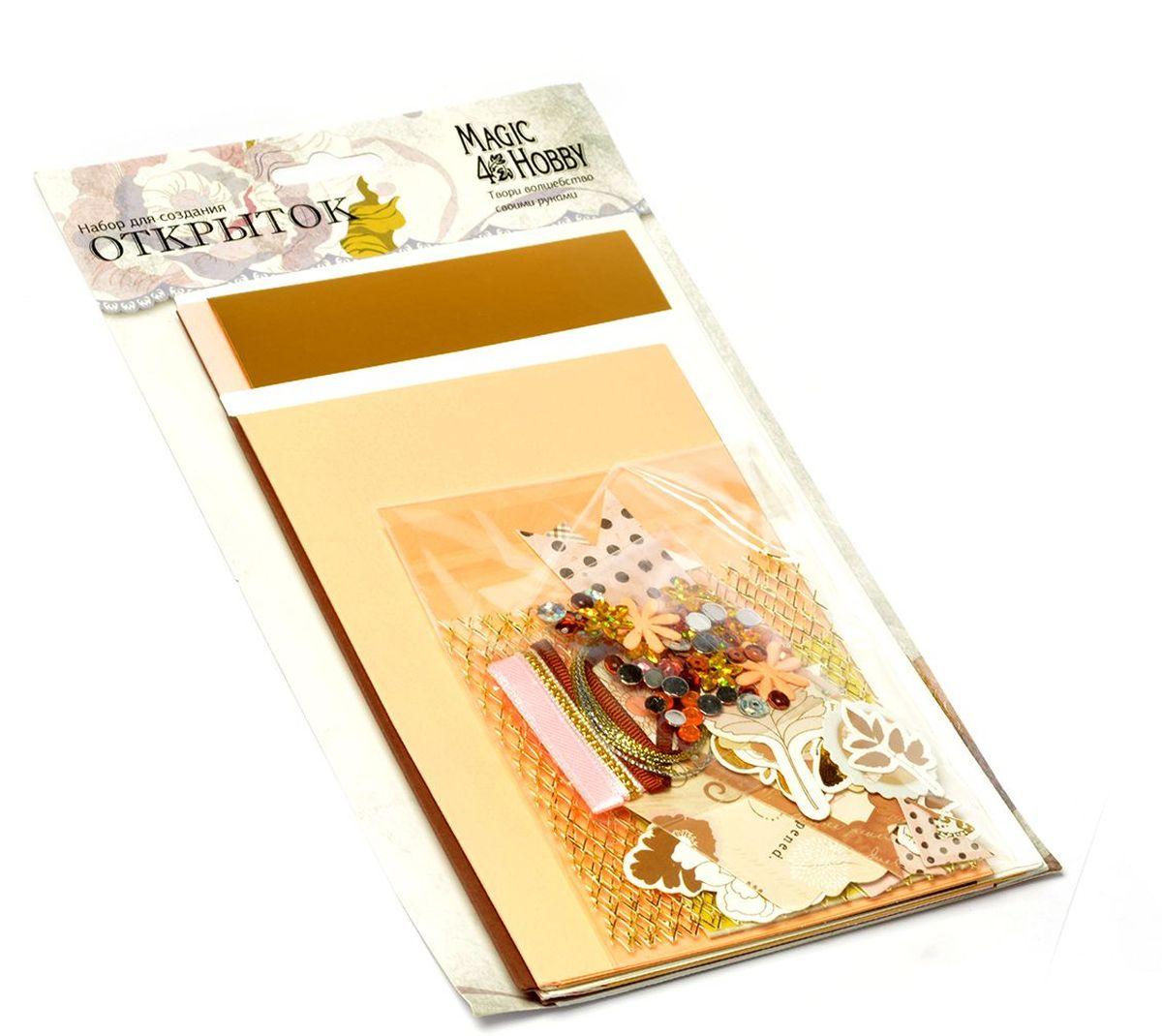 Набор для создания открыток Magic 4 Hobby MG.DIY-6B №2 11,5x17 см; 11,5x21 смMG.DIY-6B.2