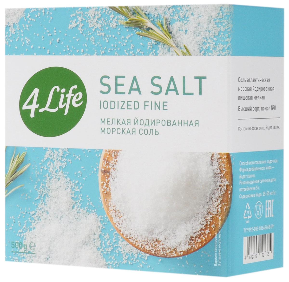 4Life соль морская мелкая йодированная в коробке, 500 г