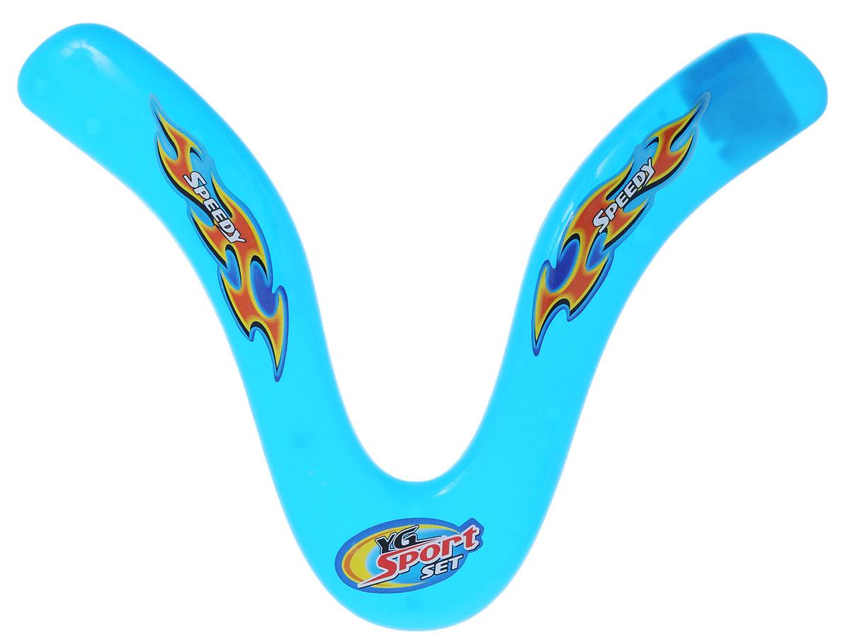 YG Sport Бумеранг цвет синийYG11JБумеранг YG Sport имеет удивительное свойство - он всегда возвращается в точку броска! Удивите своих друзей и близких! Бумеранг прекрасно развивает ловкость, координацию движений и быстроту реакции. А еще, если проявить фантазию, с бумерангом можно придумать различные подвижные игры! Игрушка изготовлена из качественного и безопасного пластика.