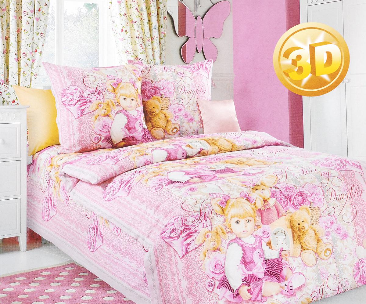 Комплект белья 3D ТексДизайн Сьюзи, 1,5-спальный, наволочки 70х70, цвет: белый, розовый, красный1100АКомплект постельного белья 3D ТексДизайн Сьюзи изготовлен из хлопка наивысшего класса. Комплект состоит из пододеяльника, простыни и двух наволочек. Постельное белье оформлено ярким рисунком 3D и имеет изысканный внешний вид. Нежная расцветка постельного белья в розовых тонах для девочек. Рисунок, созданный дизайнерами компании ТексДизайн, получился очень реалистичным. Изделие из хлопка очень прочное в обращении и своим видом наполняет любую спальню уютом. Хлопок очень плотная ткань, что является хорошим свойством для пошива комплектов постельного белья. Практичное и нежное постельное белье ТексДизайн Сьюзи всегда будет кстати в вашем доме.