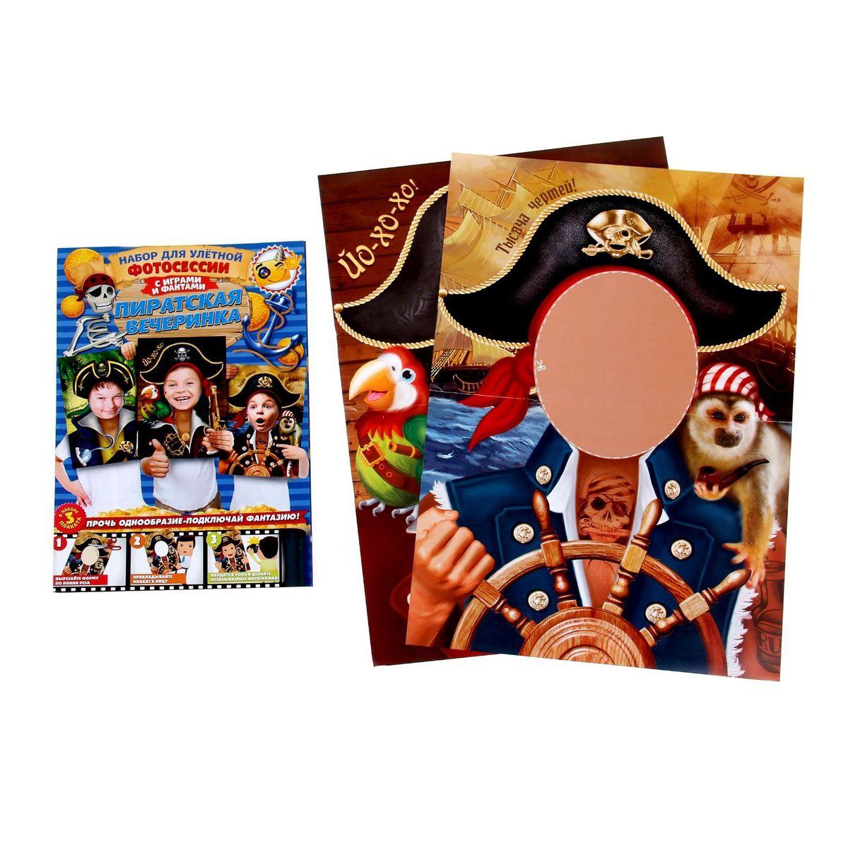 Набор фотобутофории для проведения праздника Sima-land Пираты, 3 предмета1096795Невозможно представить нашу жизнь без праздников! Мы всегда ждём и заранее обдумываем, как проведём памятный день, тщательно выбираем подарки и аксессуары, ведь именно они создают и поддерживают нужный настрой.