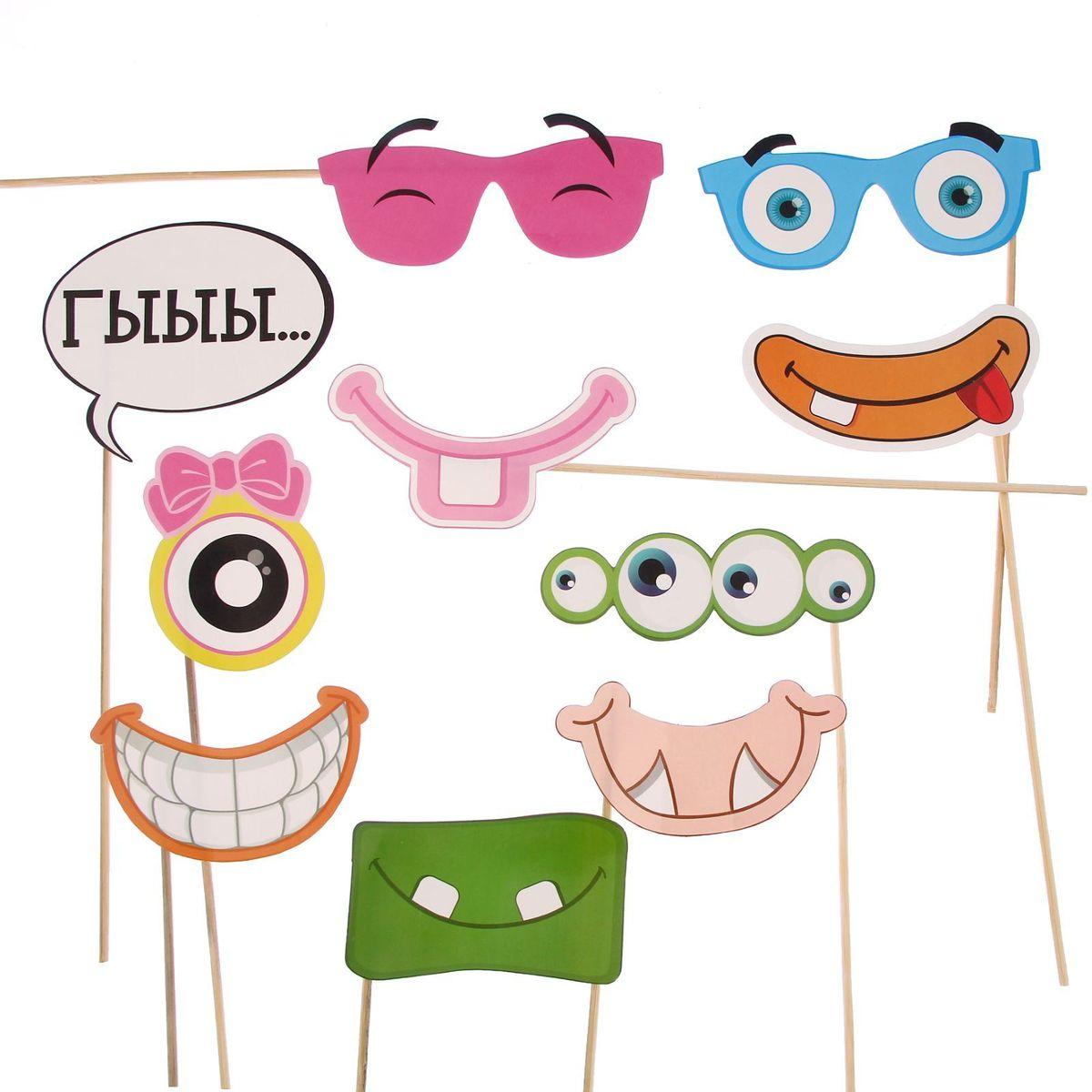 Набор детской фотобутафории Sima-land Смешные улыбки, 10 предметов1179673Невозможно представить нашу жизнь без праздников! Мы всегда ждём и заранее обдумываем, как проведём памятный день, тщательно выбираем подарки и аксессуары, ведь именно они создают и поддерживают нужный настрой.