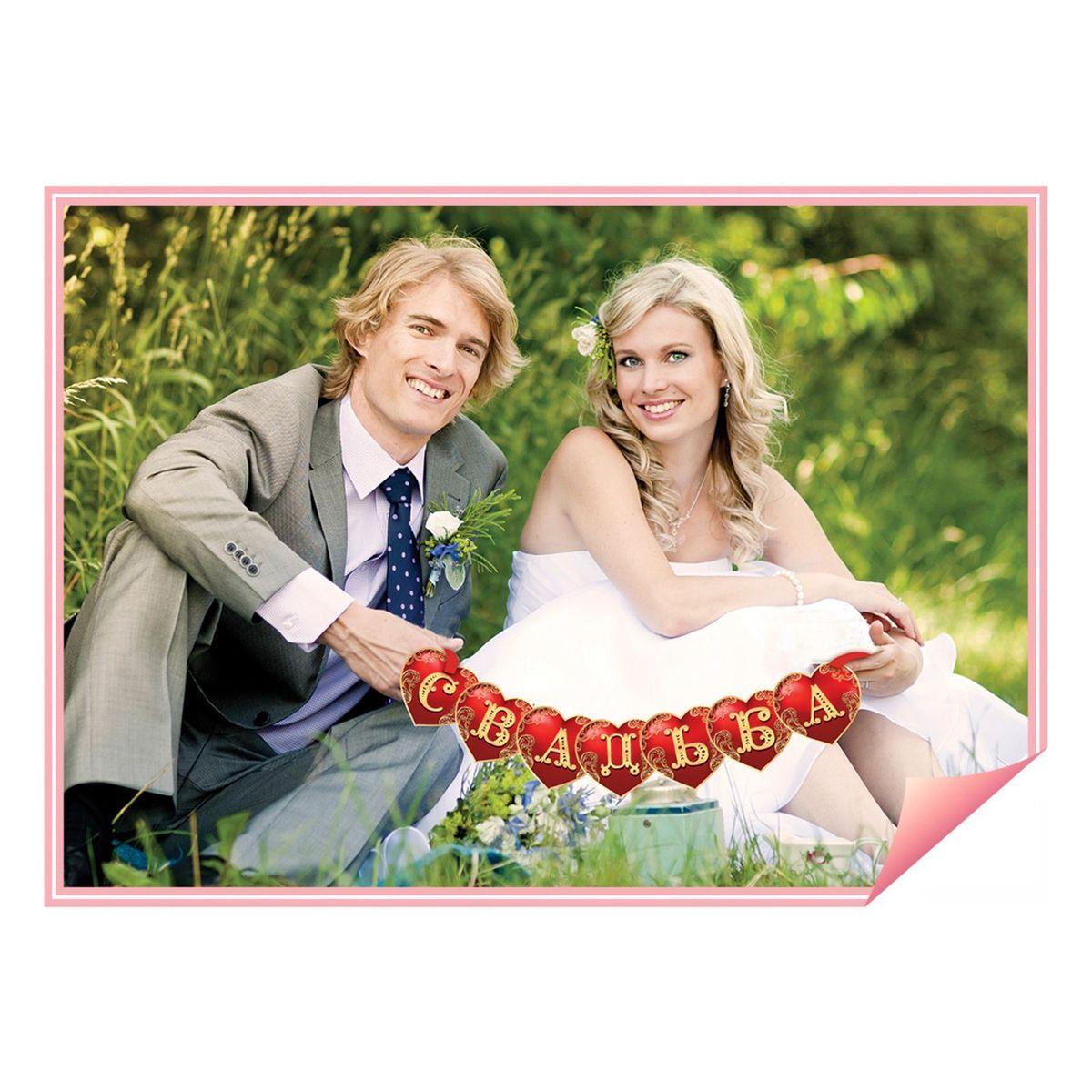 Фотобутафория на ленте Sima-land Свадьба, 11,3 x 140 x 0,1 см1233365Фотобутафория на ленте Свадьба — прекрасный выбор для тех, кто хочет создать атмосферу праздника и сделать запоминающиеся свадебные снимки. На лицевой стороне напечатана красочная надпись. Украшение легко крепится на стену или дверной проём с помощью клейкой ленты или кнопок. Его также можно держать в руках. Уникальный дизайн создаст незабываемую атмосферу праздника и подарит море позитивных эмоций!