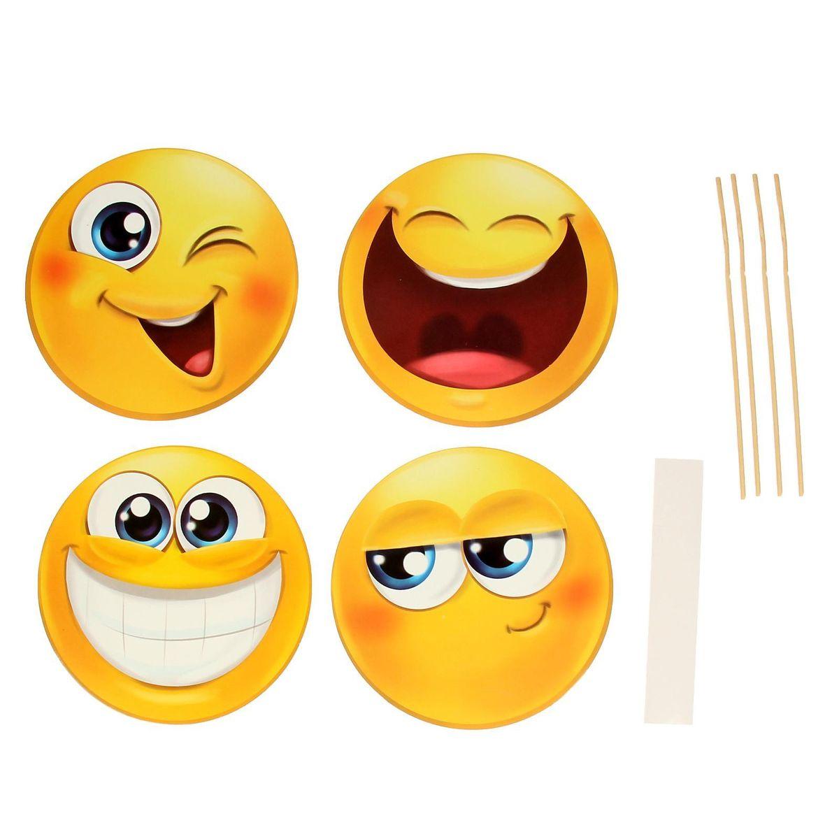 Набор фотобутафории Sima-land Смайлы - Веселые улыбки, 4 предмета1266988Невозможно представить нашу жизнь без праздников! Мы всегда ждем и предвкушаем их, обдумываем, как проведем памятный день, тщательно выбираем подарки и аксессуары, ведь именно они создают и поддерживают праздничный настрой. Аксессуары для фотосессии на палочке - это отличный выбор, который привнесет атмосферу праздника в ваш дом!