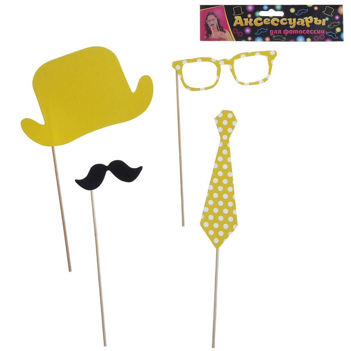 Аксессуары для фотосессии на палочке Страна Карнавалия, 4 предмета: шляпа, галстук, усы, очки, цвет желтый в горох320424Невозможно представить нашу жизнь без праздников! Мы всегда ждем и предвкушаем их, обдумываем, как проведем памятный день, тщательно выбираем подарки и аксессуары, ведь именно они создают и поддерживают праздничный настрой. Аксессуары для фотосессии на палочке - это отличный выбор, который привнесет атмосферу праздника в ваш дом!