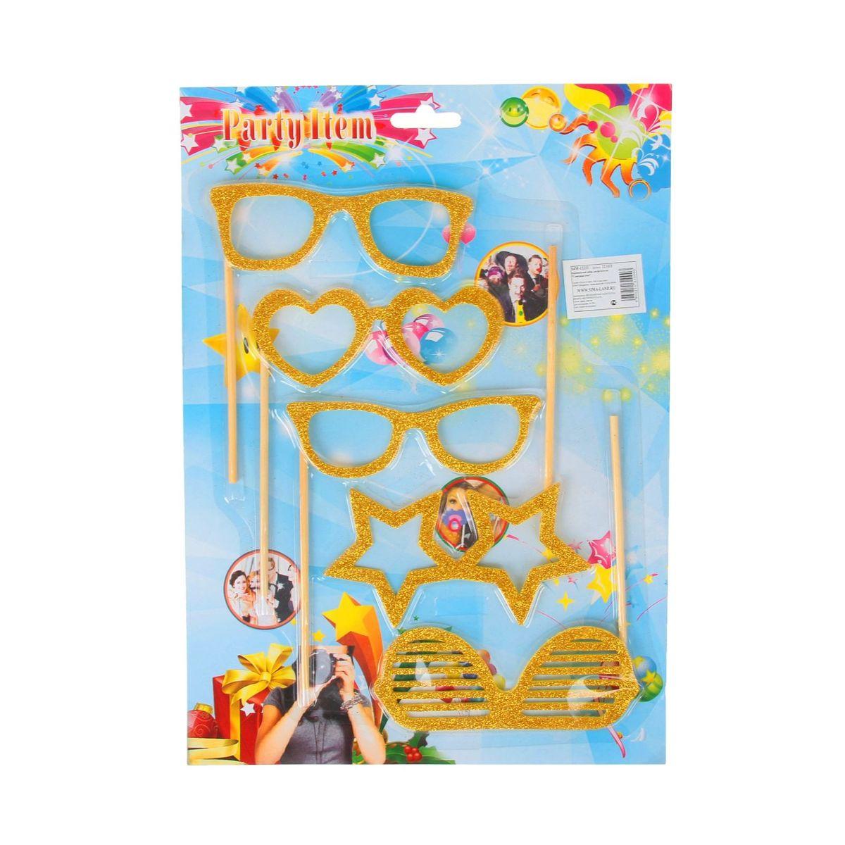 Аксессуары для фотосессии на палочке Sima-land Гламурные очки, 5 предметов, цвет золотой321031Невозможно представить нашу жизнь без праздников! Мы всегда ждем и предвкушаем их, обдумываем, как проведем памятный день, тщательно выбираем подарки и аксессуары, ведь именно они создают и поддерживают праздничный настрой. Аксессуары для фотосессии на палочке - это отличный выбор, который привнесет атмосферу праздника в ваш дом!