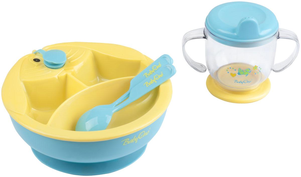 BabyOno Набор посуды для кормления цвет желтый голубой 4 предмета 238