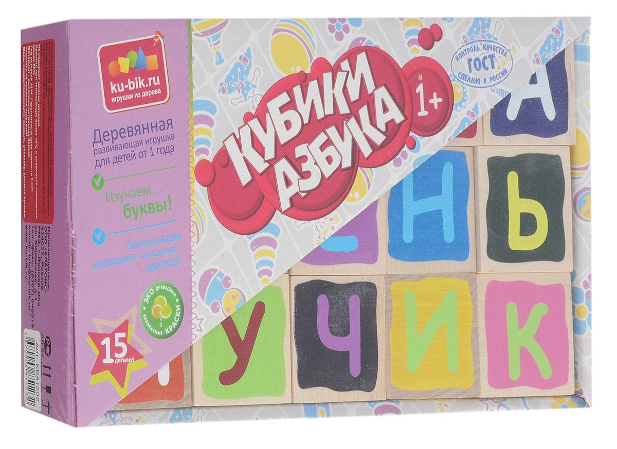 Alatoys Кубики Азбука окрашенные 15 шт КБА1502КБА1502Кубики Alatoys Азбука идеально подходят детям от 1 года, т.к. отвечают важнейшим требованиям, предъявляемым к детским игрушкам. Здоровье ребенка: Натуральный, качественный и экологически чистый материал, из которого сделаны кубики, абсолютно безвреден, что обеспечит безопасность здоровья вашего малыша во время игры с кубиками. У деревянных кубиков нет мелких частей, которые ребенок может отломить, поэтому они надежны и совершенно безопасны. Развитие ребенка: В процессе игры с кубиками у ребенка развиваются: Мелкая моторика рук; Наблюдательность; Творческое мышление; Речь; Воображение. Надежность игрушки: Кубики надежны и долговечны, ведь они сделаны из прочного материала, и поэтому будут радовать вашего малыша долгое время! Интерес: Ребенку будет интересно и увлекательно играть кубиками в силу их яркости и притягательности, а 15 деталей игрушки предоставят возможность: ...