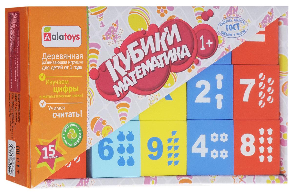Alatoys Кубики Математика окрашенные 15 штКБМ1501Кубики Alatoys Математика идеально подходят детям от 1 года, т.к. отвечают важнейшим требованиям, предъявляемым к детским игрушкам. Здоровье ребенка: Кубики произведены из качественного и экологически чистого материала, что гарантирует безопасность здоровья ребенка. Кубики, благодаря форме, исключают возможность нанесения вреда вашему малышу. Отсутствие мелких частей и деталей обеспечит безопасность игры. Развитие ребенка: В процессе игры с кубиками у ребенка развиваются: Мелкая моторика рук; Память; Начальные навыки счета; Способность к сравнению; Наблюдательность. На цветные кубики нанесены цифры, а рядом такое же количество предметов (яблочки, колокольчики, рыбки), все это привлекает внимание малыша, и это позволят ребенку в легкой игровой форме изучить цвета и освоить счет. Надежность игрушки: Кубики изготовлены из дерева, что является несомненным преимуществом, ведь деревянные игрушки...