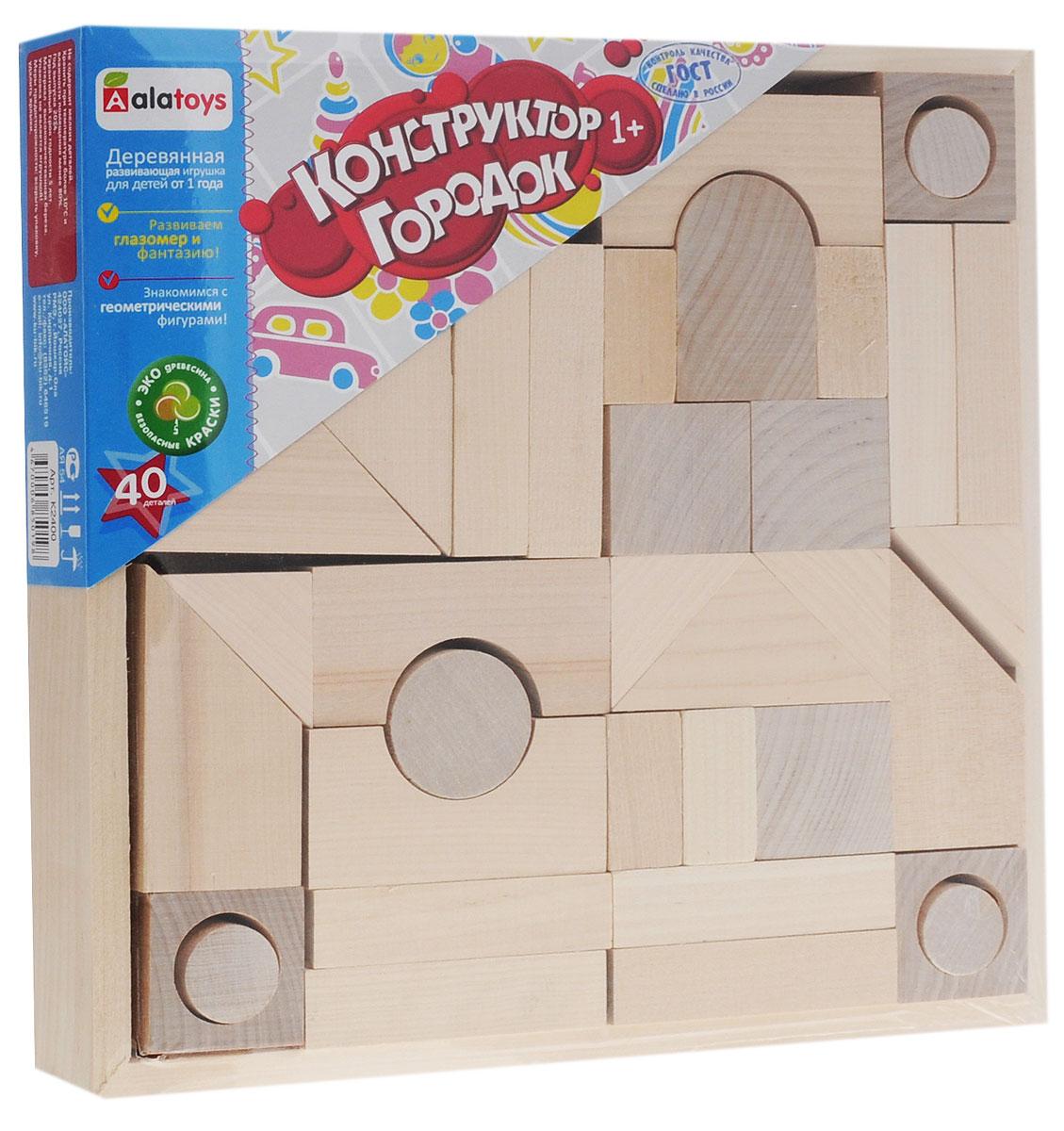 Alatoys Конструктор Городок К2400К2400Конструктор Alatoys Городок - это замечательный развивающий набор, который отвечает всем требованиям, предъявляемым детским игрушкам. Здоровье ребенка: Игрушка совершенно безопасна для здоровья малыша в силу того, что ее детали изготовлены из натурального и экологически чистого материала - древесины березы. Развитие ребенка. В процессе игры с конструктором у ребенка развиваются: Творческие способности; Мелкая моторика рук; Логическое мышление; Пространственное воображение; Внимание. Надежность игрушки: Конструктор будет радовать малыша долгое время, потому что его элементы изготовлены из прочных и качественных материалов. Детали набора ребенок не сломает и не разобьет, они будут оставаться целыми и невредимыми! Интерес: Вашему ребенку будет интересно играть с этим набором, придумывая различные конструкции. Вы и ваш малыш сможете собирать замки, машинки, животных и другие интересные...