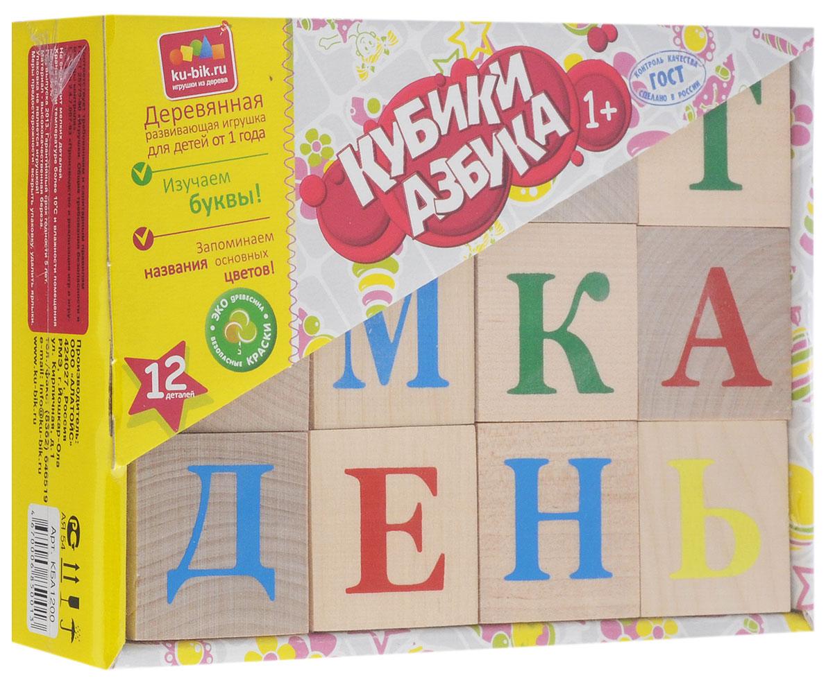 Alatoys Кубики Азбука 12 штКБА1200Кубики Alatoys Азбука идеально подходят детям от 1 года, т.к. отвечают важнейшим требованиям, предъявляемым к детским игрушкам. Здоровье ребенка: Натуральный, качественный и экологически чистый материал, из которого сделаны кубики, абсолютно безвреден, что обеспечит безопасность здоровья вашего малыша во время игры с кубиками. У деревянных кубиков нет мелких частей, которые ребенок может отломить, поэтому они надежны и совершенно безопасны. Развитие ребенка: В процессе игры с кубиками у ребенка развиваются: Мелкая моторика рук; Наблюдательность; Творческое мышление; Речь; Воображение. Надежность игрушки: Кубики надежны и долговечны, ведь они сделаны из прочного материала, и поэтому будут радовать вашего малыша долгое время! Интерес: Ребенку будет интересно и увлекательно играть кубиками в силу их яркости и притягательности, а 12 деталей игрушки предоставят возможность: ...